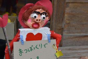 幼稚園の作品展から連れてきたそうですよ~良い表情^^