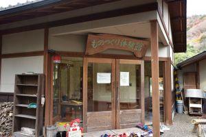 桂坂野鳥遊園の中ものづくり体験館です。