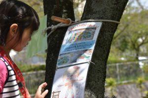 絵画教室 美術のじかん 生徒募集中です!